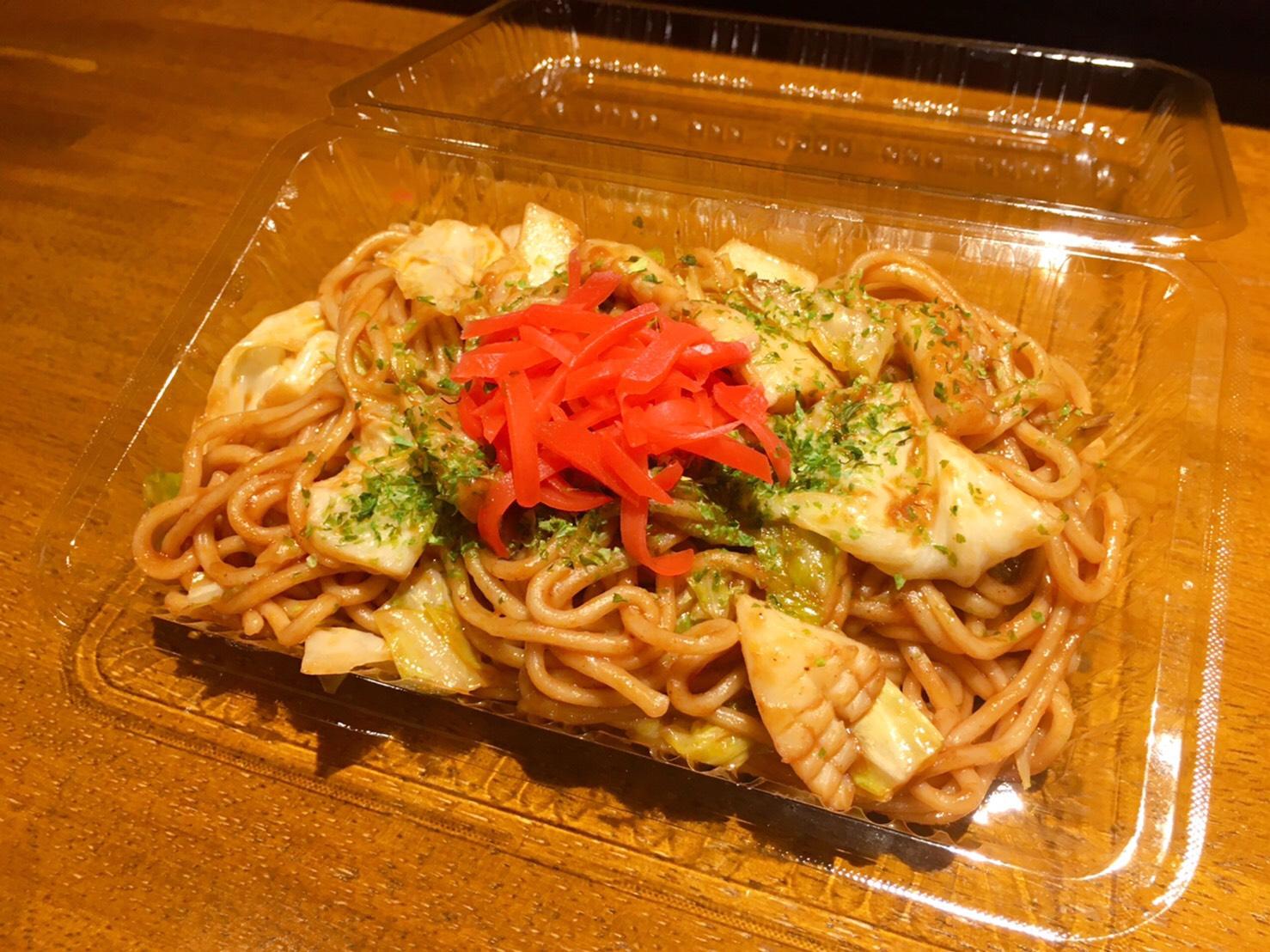 【ATR】pork yakisoba
