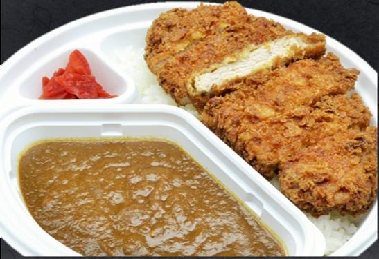 【GRR】katsu curry