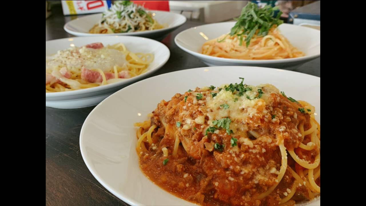 【BRU】pasta